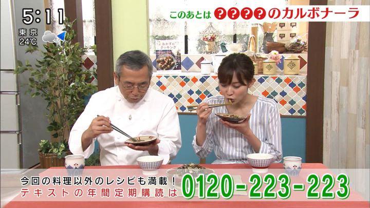 2018年10月27日久冨慶子の画像10枚目