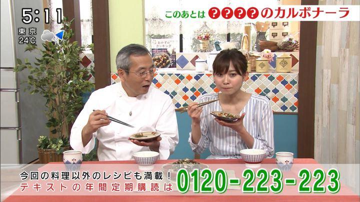 2018年10月27日久冨慶子の画像11枚目