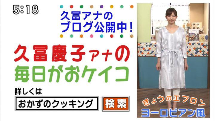 2018年10月27日久冨慶子の画像13枚目