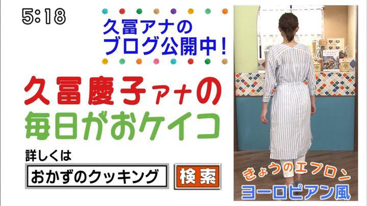 2018年10月27日久冨慶子の画像14枚目