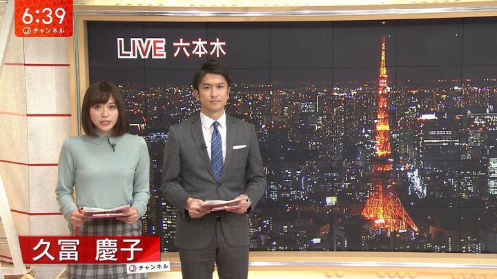 2018年10月30日久冨慶子の画像01枚目