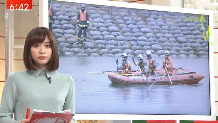 2018年10月30日久冨慶子の画像02枚目