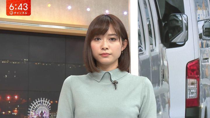 2018年10月30日久冨慶子の画像03枚目