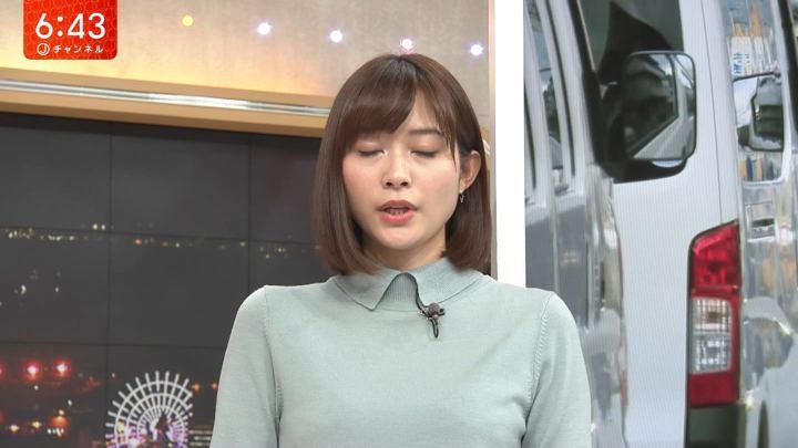 2018年10月30日久冨慶子の画像04枚目