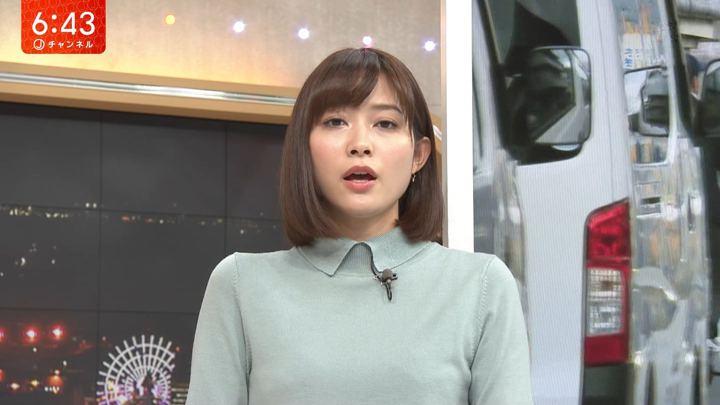 2018年10月30日久冨慶子の画像05枚目
