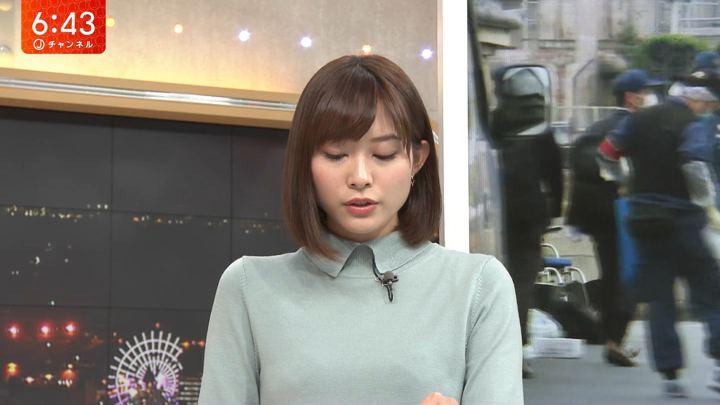 2018年10月30日久冨慶子の画像06枚目