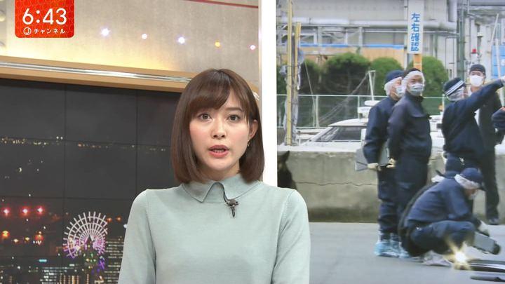 2018年10月30日久冨慶子の画像07枚目