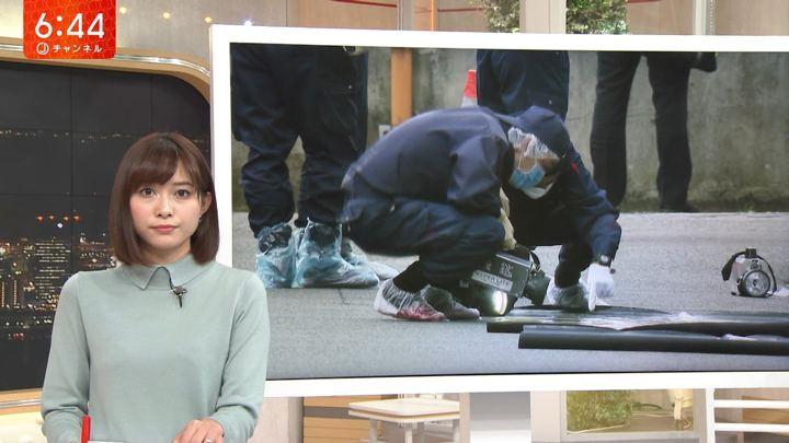2018年10月30日久冨慶子の画像08枚目
