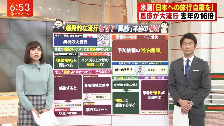 2018年10月30日久冨慶子の画像11枚目