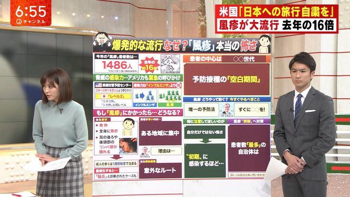 2018年10月30日久冨慶子の画像15枚目