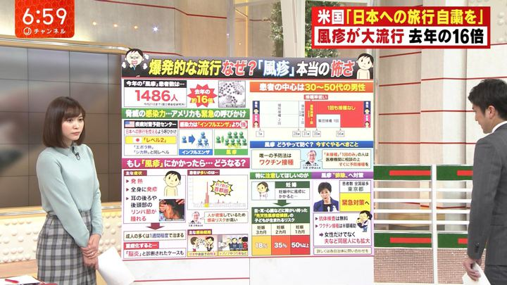2018年10月30日久冨慶子の画像16枚目