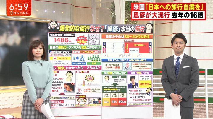 2018年10月30日久冨慶子の画像17枚目