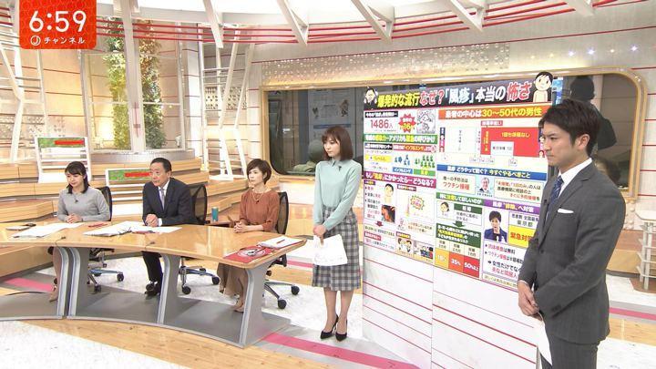 2018年10月30日久冨慶子の画像18枚目