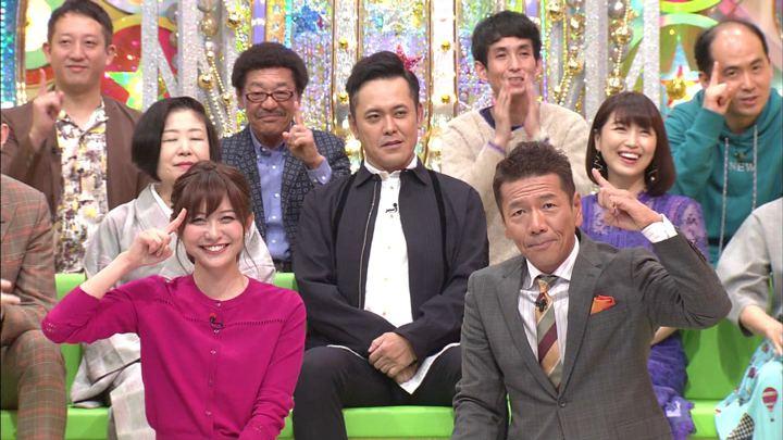 2018年10月31日久冨慶子の画像10枚目