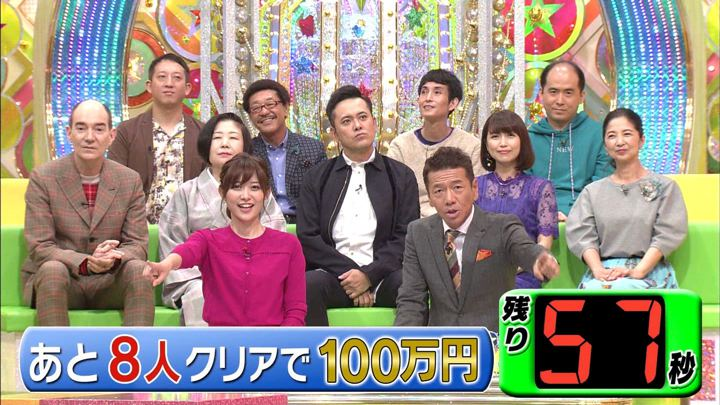 2018年10月31日久冨慶子の画像11枚目