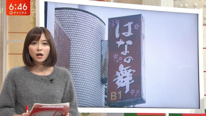 2018年11月07日久冨慶子の画像05枚目