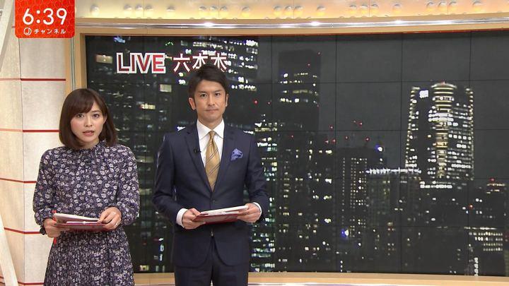 2018年11月08日久冨慶子の画像01枚目