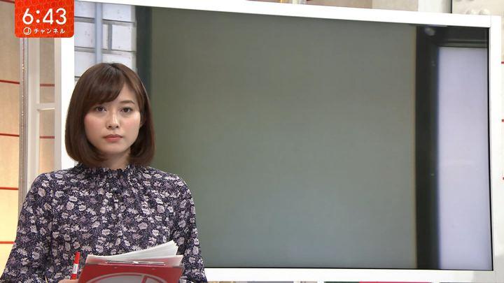 2018年11月08日久冨慶子の画像02枚目