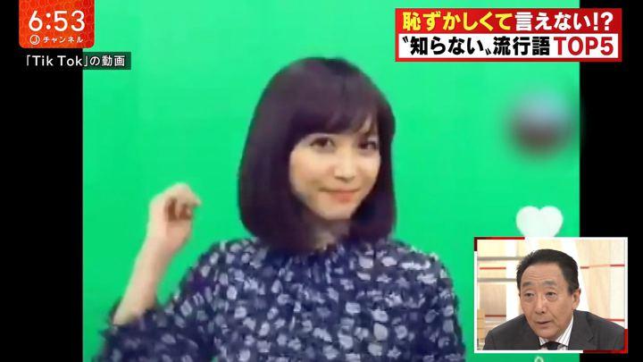 2018年11月08日久冨慶子の画像05枚目