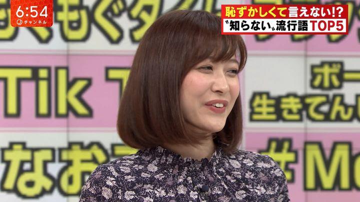 2018年11月08日久冨慶子の画像08枚目