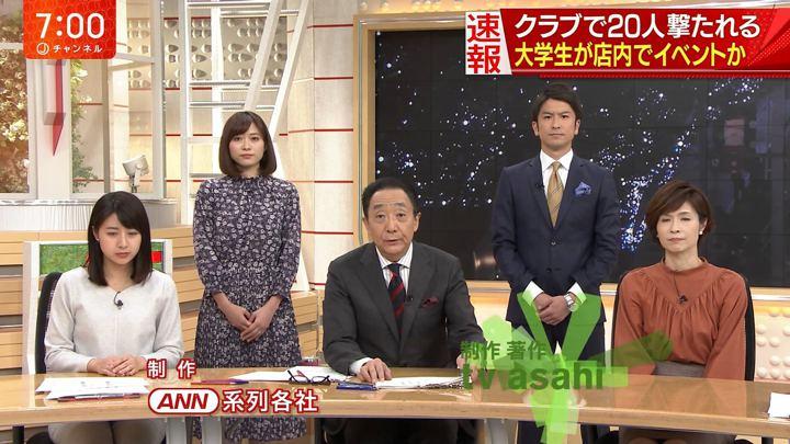 2018年11月08日久冨慶子の画像12枚目