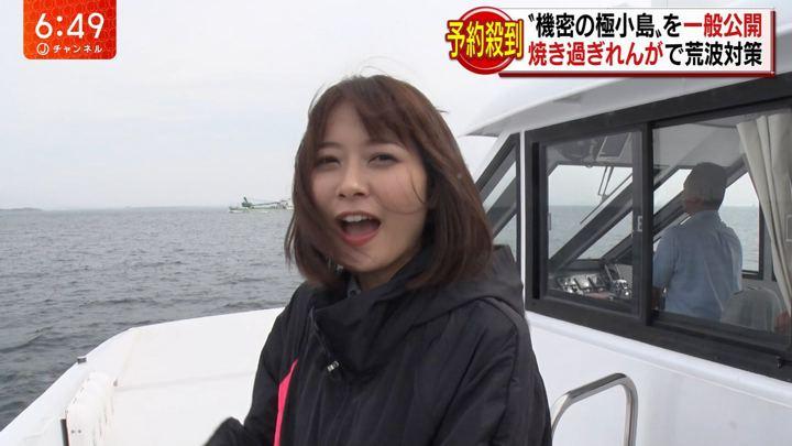 2018年11月09日久冨慶子の画像05枚目