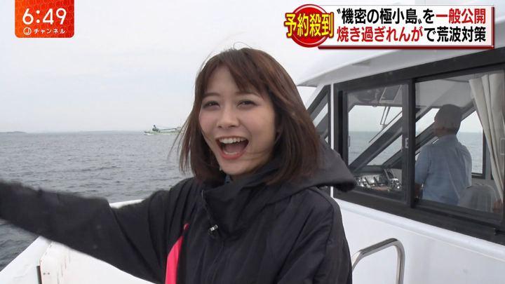 2018年11月09日久冨慶子の画像06枚目