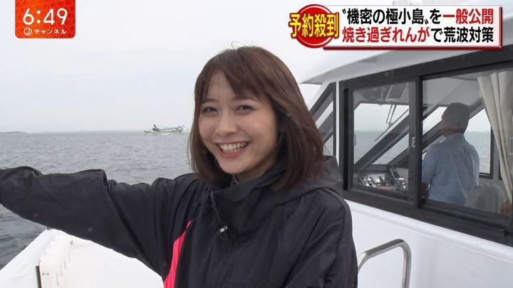 2018年11月09日久冨慶子の画像07枚目