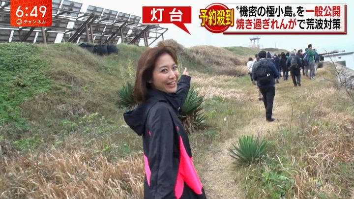 2018年11月09日久冨慶子の画像10枚目