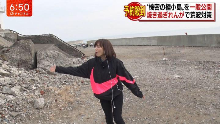 2018年11月09日久冨慶子の画像11枚目