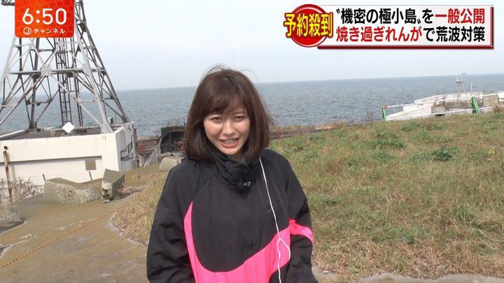 2018年11月09日久冨慶子の画像12枚目