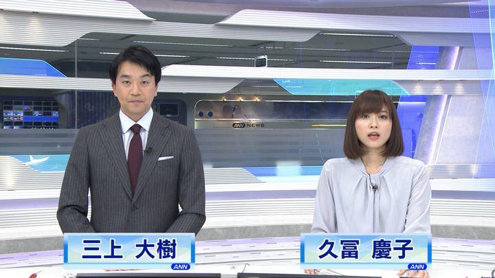 2018年11月11日久冨慶子の画像02枚目