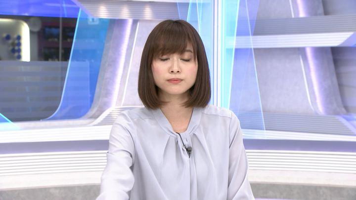 2018年11月11日久冨慶子の画像06枚目