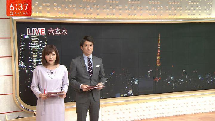 2018年11月13日久冨慶子の画像01枚目