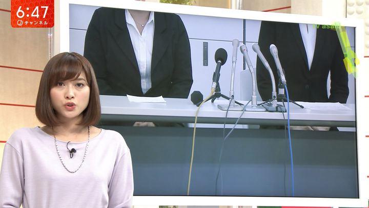 2018年11月13日久冨慶子の画像03枚目