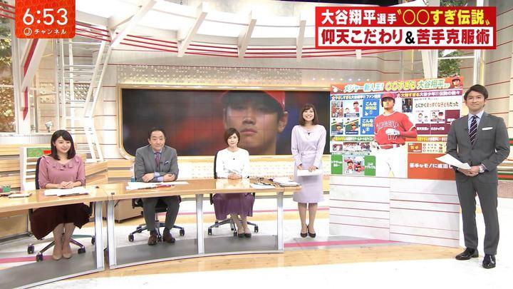2018年11月13日久冨慶子の画像05枚目