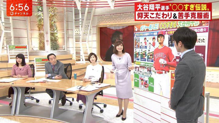 2018年11月13日久冨慶子の画像09枚目