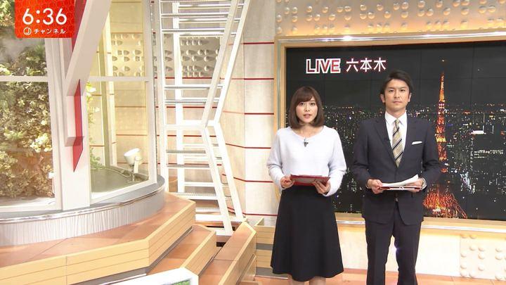2018年11月15日久冨慶子の画像01枚目
