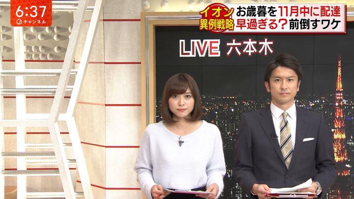 2018年11月15日久冨慶子の画像02枚目
