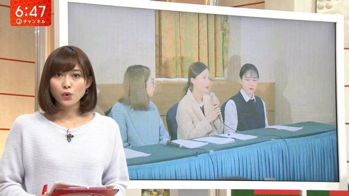 2018年11月15日久冨慶子の画像05枚目