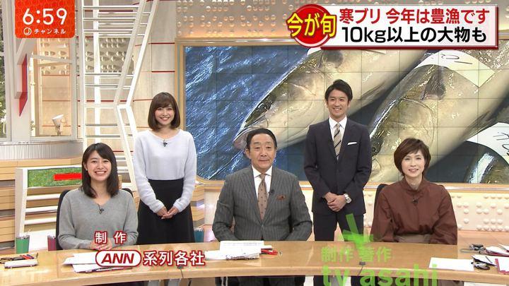 2018年11月15日久冨慶子の画像13枚目