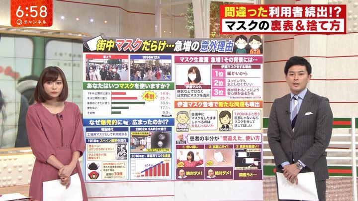 2018年11月20日久冨慶子の画像09枚目