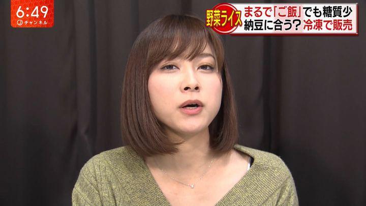 久冨慶子 スーパーJチャンネル くりぃむクイズミラクル9 (2018年11月21日放送 21枚)