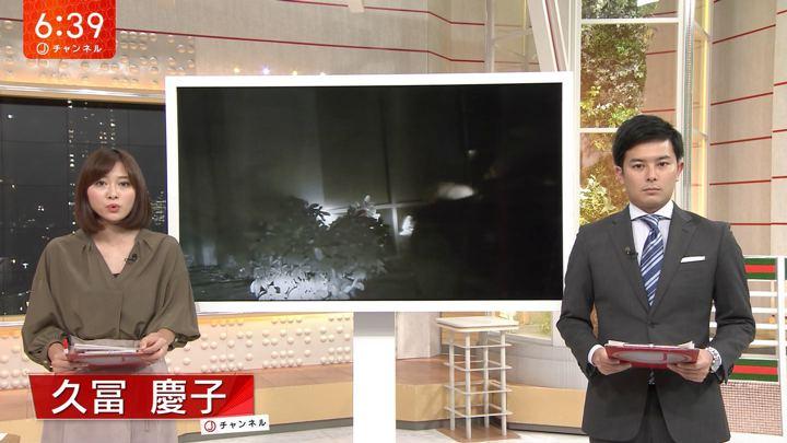 2018年11月22日久冨慶子の画像01枚目