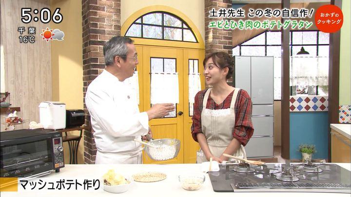 2018年11月24日久冨慶子の画像05枚目
