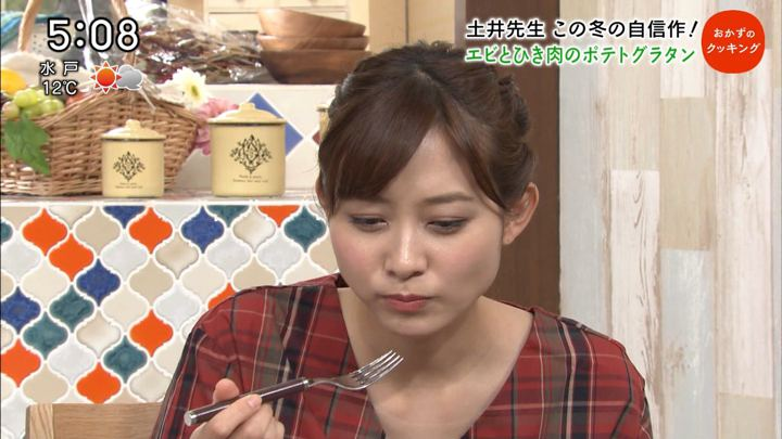 2018年11月24日久冨慶子の画像08枚目