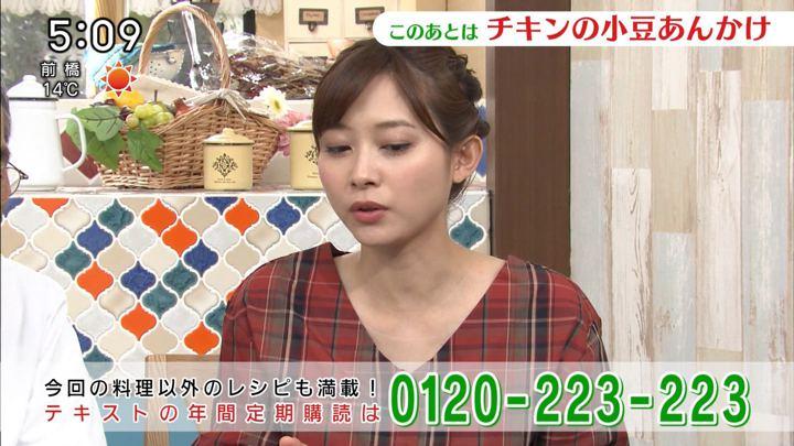 2018年11月24日久冨慶子の画像09枚目