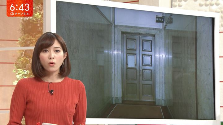 2018年11月27日久冨慶子の画像01枚目