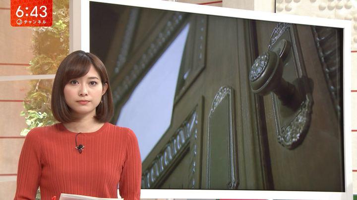 2018年11月27日久冨慶子の画像02枚目