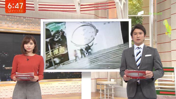 2018年11月27日久冨慶子の画像03枚目